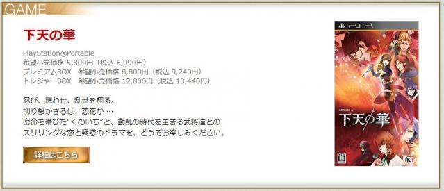 130604_nobu04.jpg