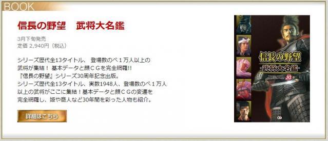 130604_nobu05.jpg