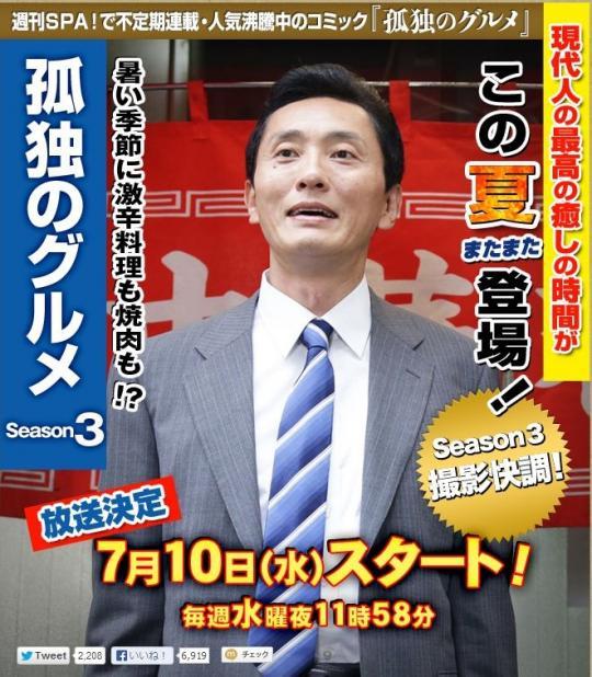 130625_kodoku01.jpg