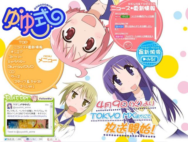 130812_yuyushiki1.jpg