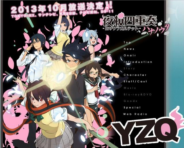 130911_yozakura01.jpg