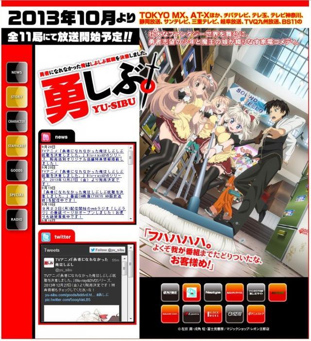 130920_yuushibu01.jpg