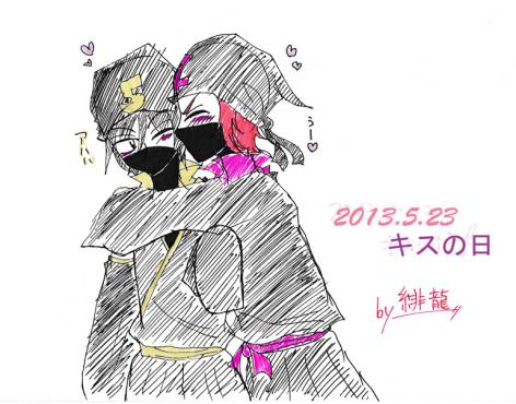 shirogoro_kisuday.jpg
