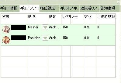 screenOlrun [For+Iri] 1249