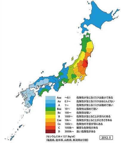 osen_kakuzuke_large[1]