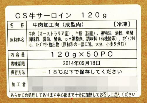 OSK201311030137[1]