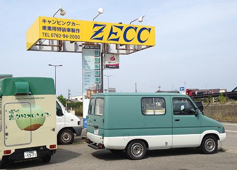 ZECC看板