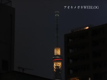 第36回隅田川花火大会