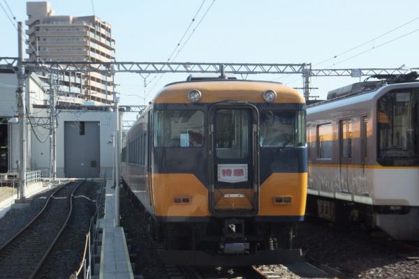 DSCF3293.jpg