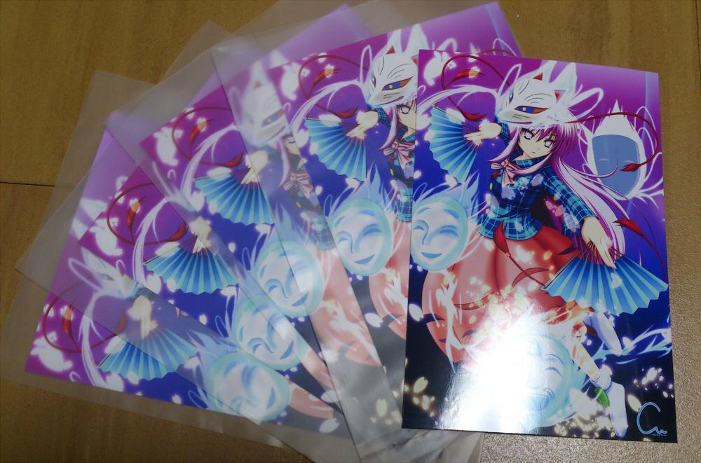 C84_配布用ポストカード