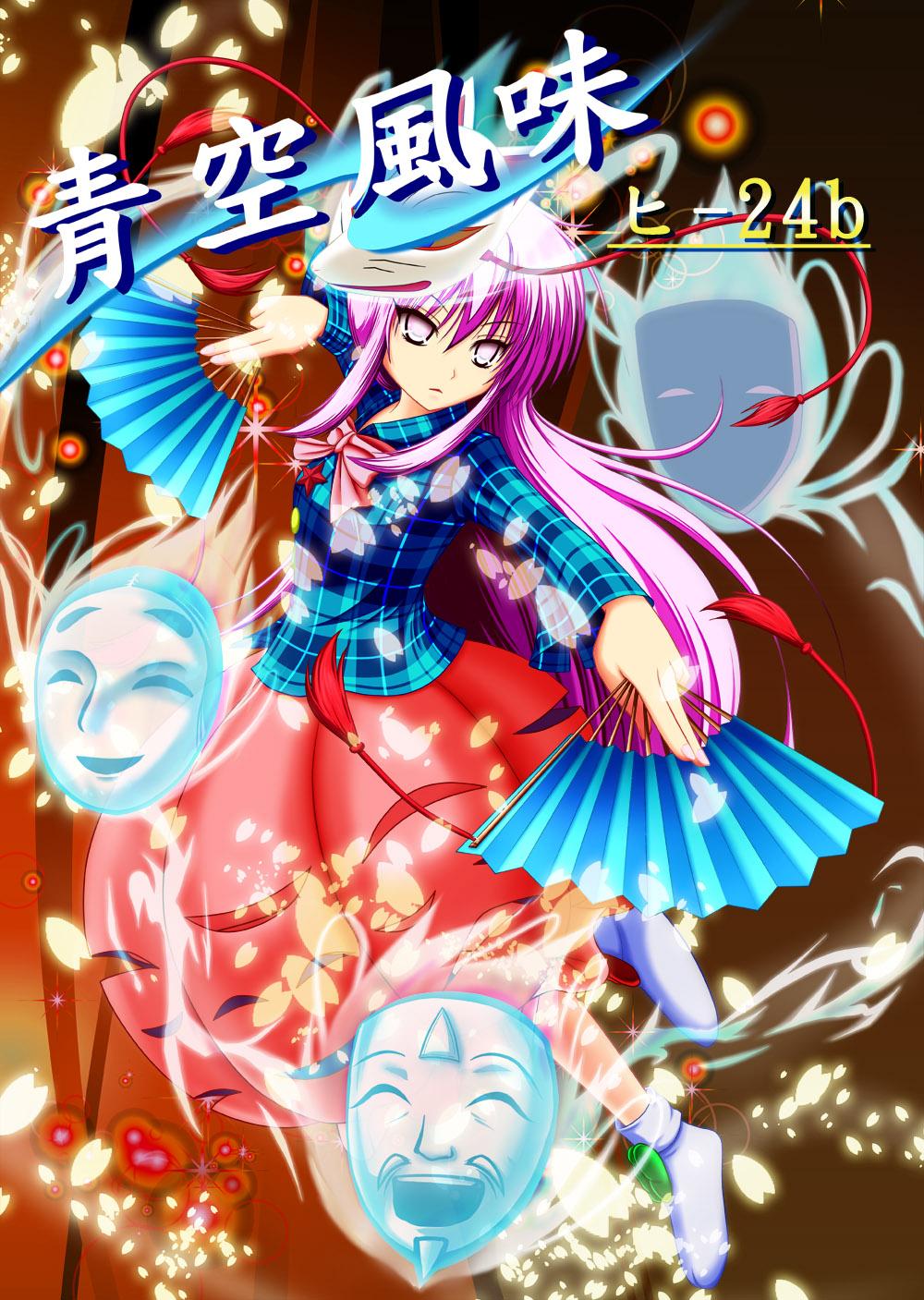 20131011_紅楼夢ポスター