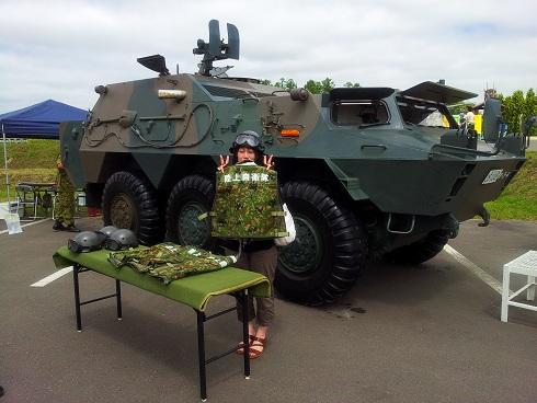 戦車とジャケットと私
