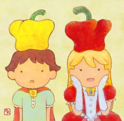 パプリカ王子と姫