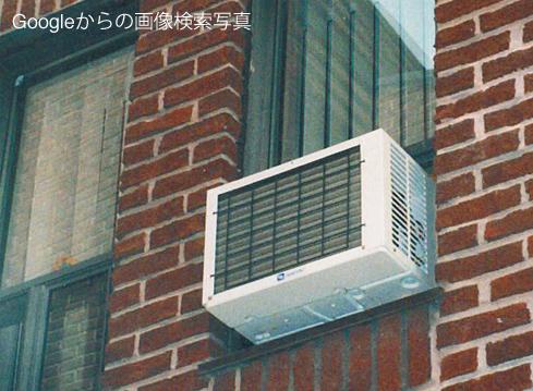エアコン2