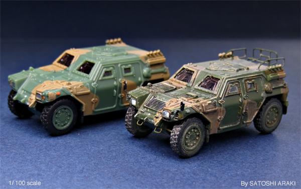 ブログ軽装甲3