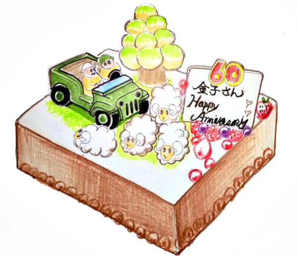 金子さんケーキアイデア2