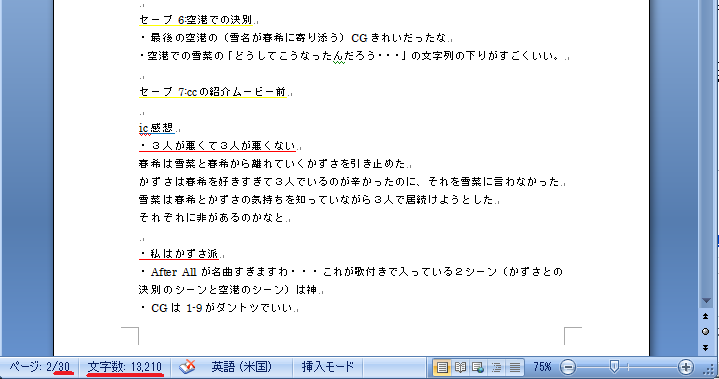 20140102182910467.png