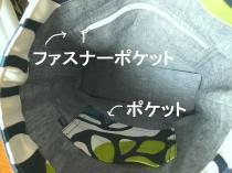 P1030621_convert_20130420134903.jpg