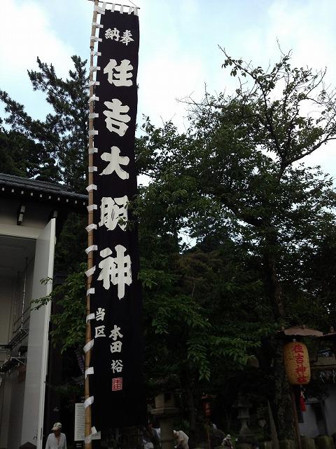 じぇじぇIMG_1438