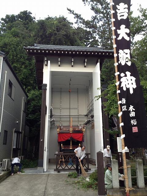 じぇじぇIMG_1825