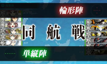 5-1攻略②