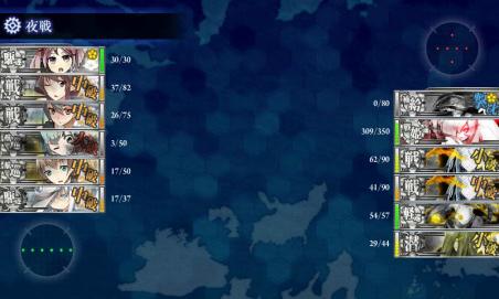 5-3②金剛スナイプ