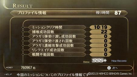 GE2 2014-02-16-002624