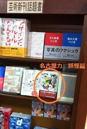 ジュンク堂芸術新刊話題書