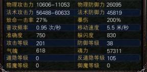 QQ20131031232737.jpg