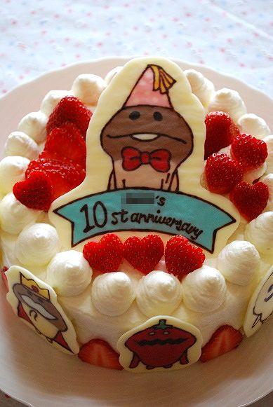 なめこ10歳ケーキ①