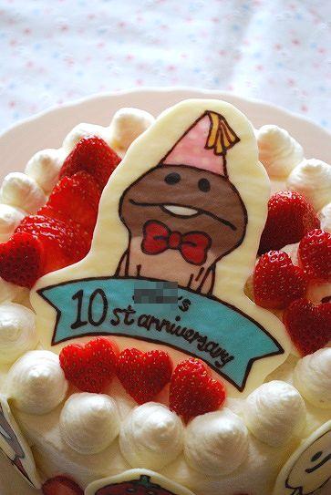 なめこ10歳ケーキ②