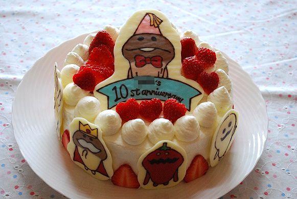 なめこ10歳ケーキ⑤
