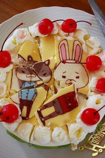 ロペケーキ④