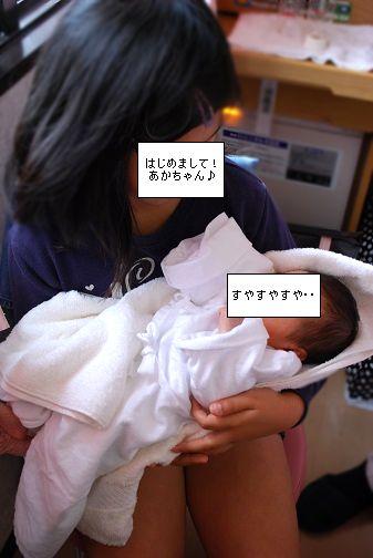 Baby②
