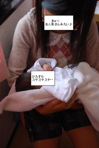 Baby③