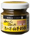 木の芽柚子胡椒
