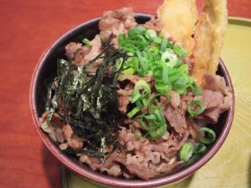 肉ごぼう天丼(小)、単品で350円