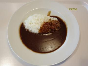 カレーライス 249円(税別)