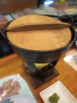 冬限定特製みそ鍋 1050円