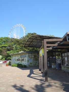 公園入口 (2)