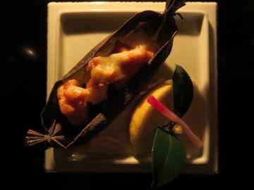 秋鮭ねぎ味噌風味焼