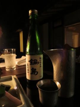 地酒、鍋島をいただく