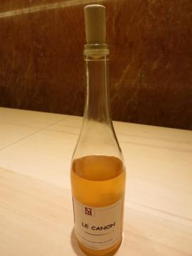 4杯目のボトル