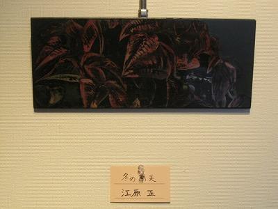H25年K・M会展 001