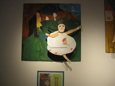 H25年かんれいっこ展 011