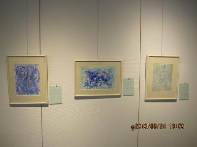 H25年豊島卒寿展 008