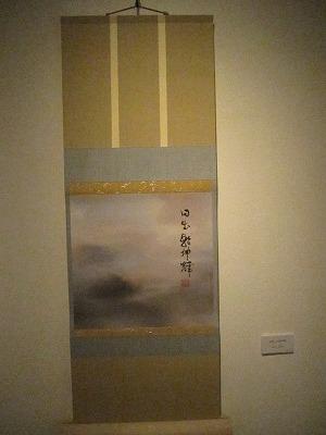H25正井個展 014