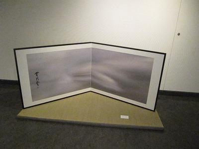 H25正井個展 018