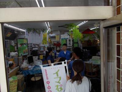 10 正義の味方べんりMAN 15 隊長 田坂文昭(34歳)半沢直樹ばりの「他店に負けたら倍返し」 中国放送 RCCテレビ(TBS系列)イマなま3チャンネル出演。(現実でした。)