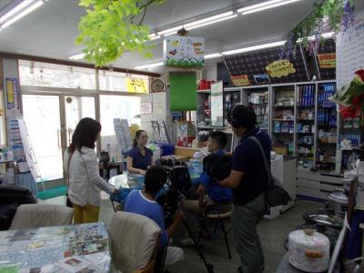 11 正義の味方べんりMAN 15 隊長 田坂文昭(34歳)半沢直樹ばりの「他店に負けたら倍返し」 中国放送 RCCテレビ(TBS系列)イマなま3チャンネル出演。(現実でした。)